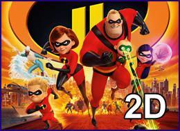P.WB - Incredibles 2 2D
