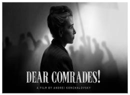 Unlocked - Dear Comrades