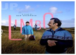 Unlocked - Limbo